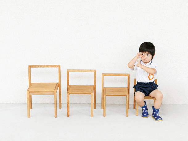 SQUARE CHAIR 1