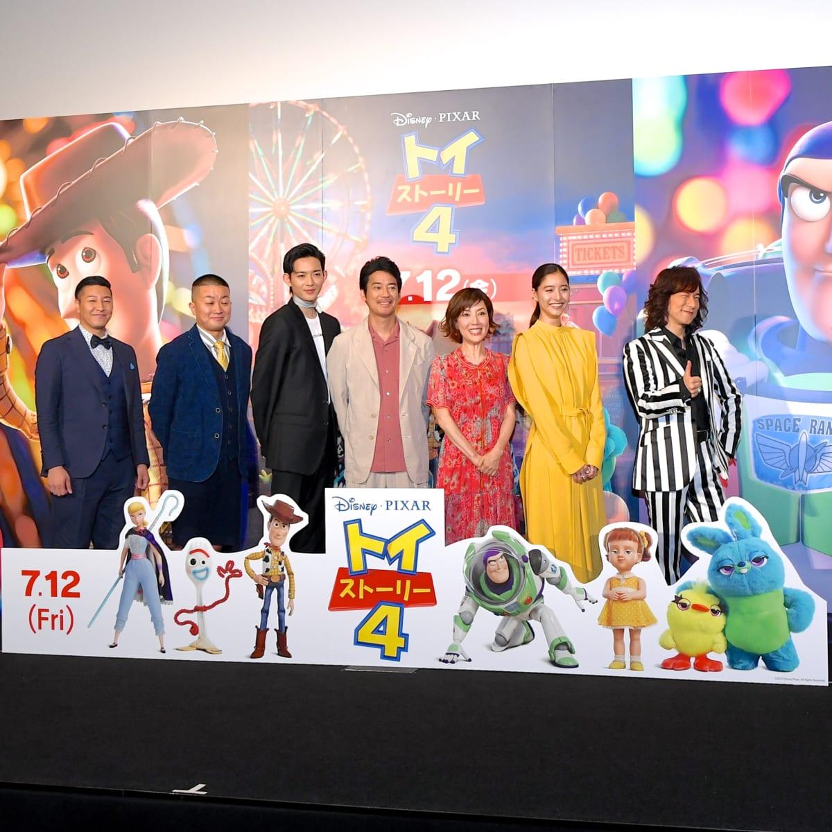 ディズニー/ピクサー映画『トイ・ストーリー4』ジャパンプレミアレポート2