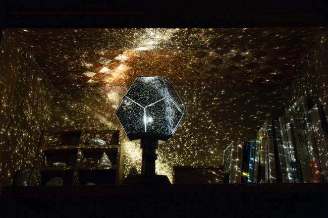 metsa planetarium