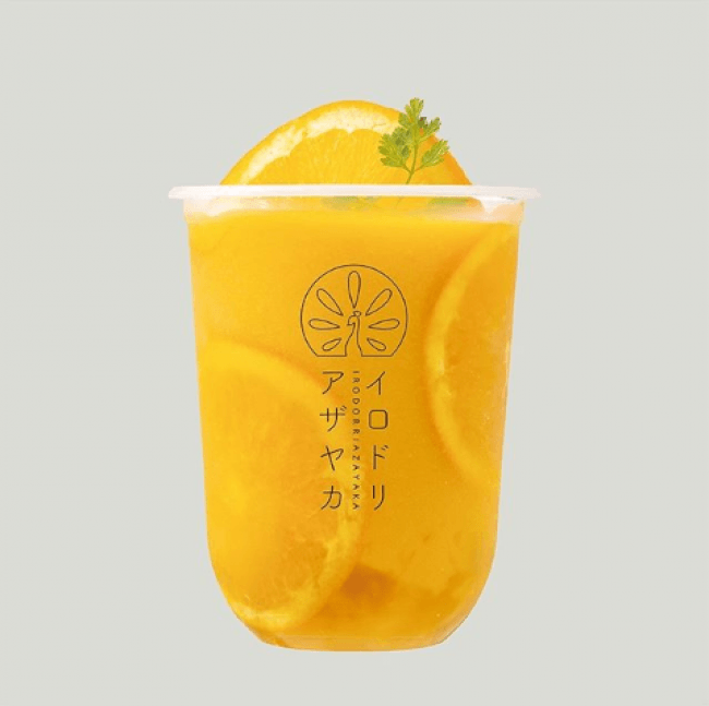 マンゴーオレンジジュレ