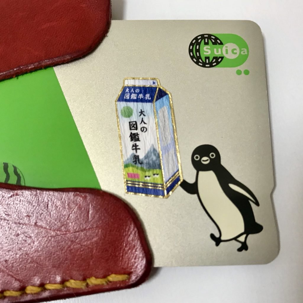 Suicaペンギンに ネギ とか持たせるのを楽しむツイート投稿に スイカ