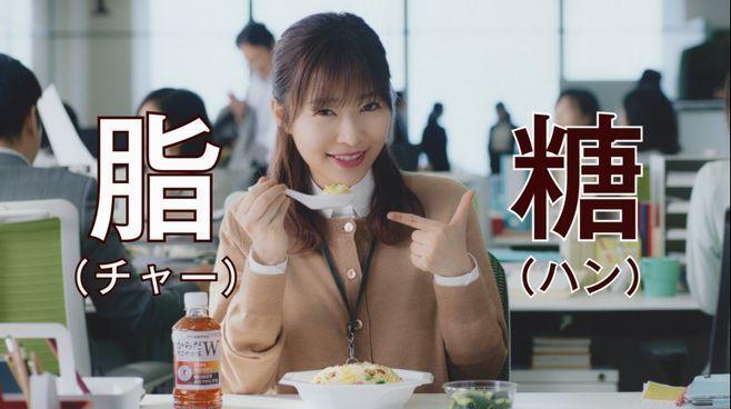 指原莉乃さんがカツサンドや牛丼・チャーハンをほおばる、「からだすこやか茶W」新CM「サクッとランチ」篇/コカ・コーラシステム