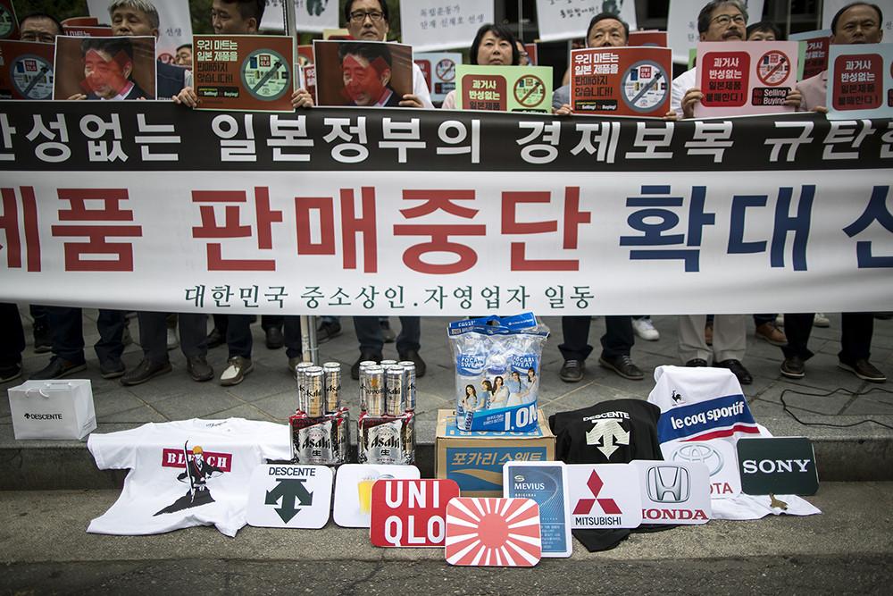日本製品の不買運動