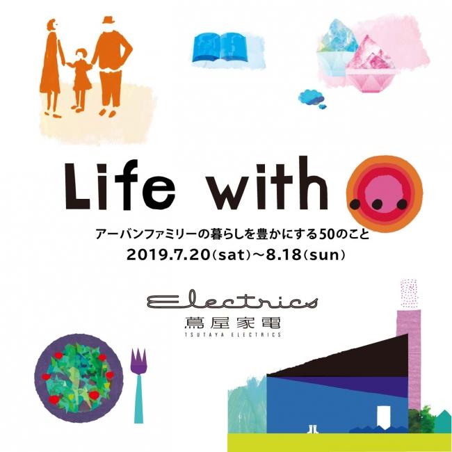Illustration Manabu Mori