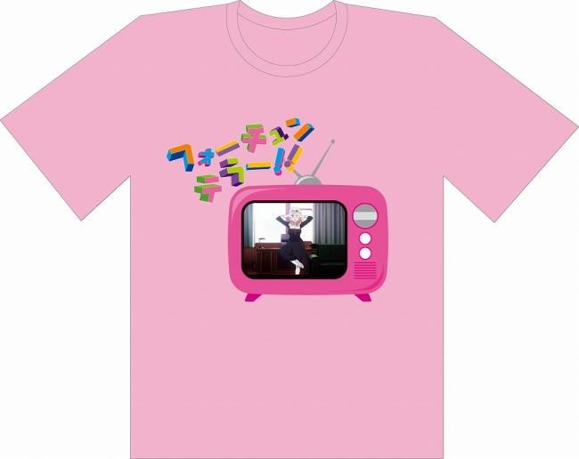 チカダンス Tシャツ&ブロマイドセットB