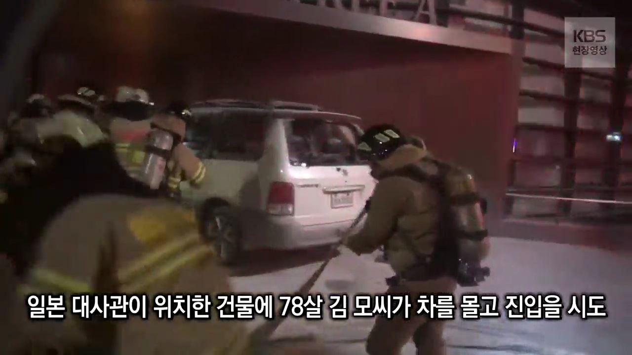 日本大使館に爆破テロ