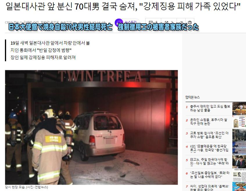 日本大使館テロ 容疑者を「被害者」