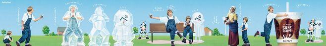 「新宿メトロプロムナード」に掲出するフラッペ特別ビジュアル
