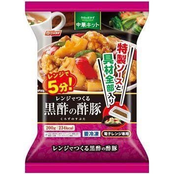 日本水産「今日のおかず レンジでつくる 黒酢の酢豚」