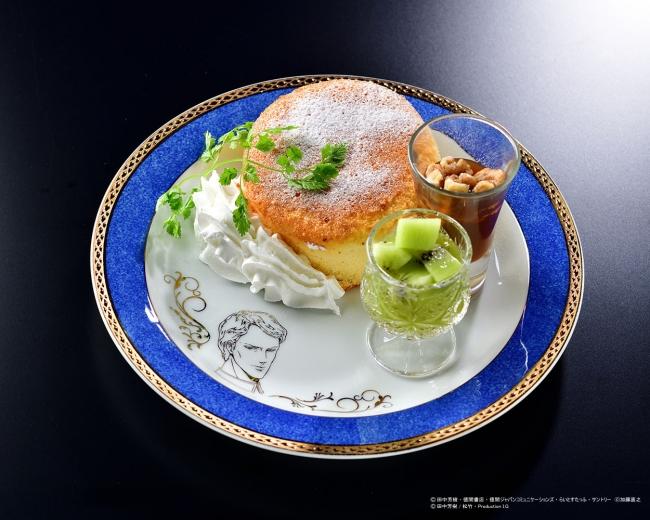 ■金銀妖瞳(ヘテロクロミア)のスフレパンケーキ