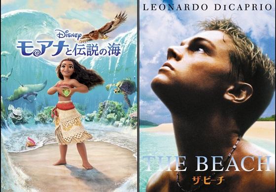 (C)2019 Disney/(C)2000 Twentieth Century Fox Film Corporation. All rights reserved.