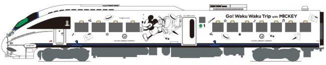 885系1号車 (C)Disney