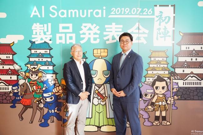 左:大阪大学ベンチャーキャピタル株式会社 代表取締役 神保敏明社長     右:株式会社AI Samurai 代表取締役 白坂一社長