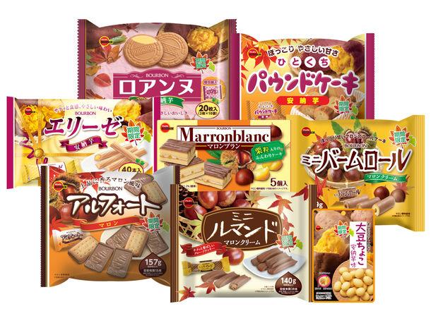 秋の味覚フェア商品