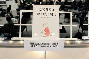 SSyamaha-3