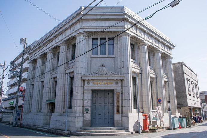 旧武州銀行川越支店(現・川越商工会議所)は、国の登録有形文化財