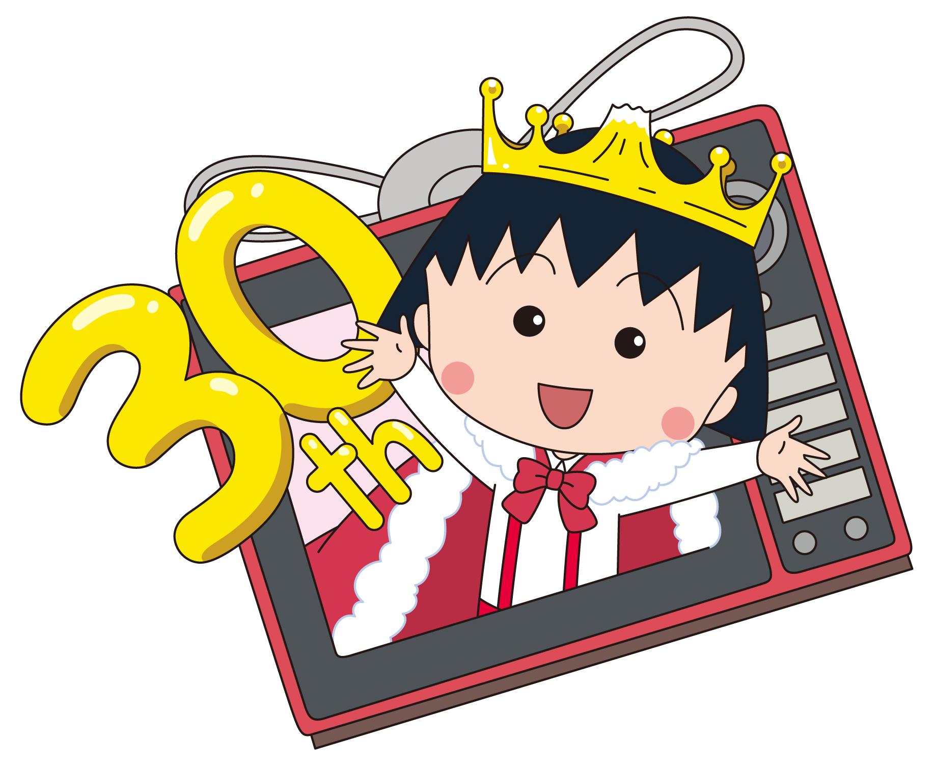 (C)さくらプロダクション / 日本アニメーション