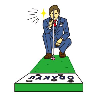 「ODAKYU×カップパターゴルフ」イメージ