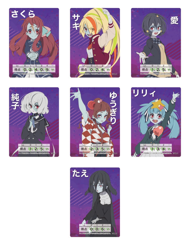 ゾンビ姿のキャラクターカード (c)ゾンビランドサガ製作委員会
