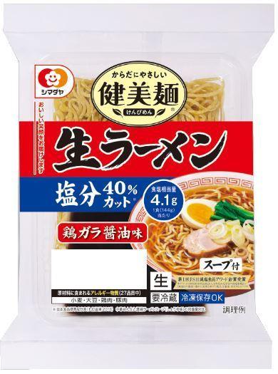 シマダヤ「健美麺 塩分40%カット生ラーメン 鶏ガラ醤油味 1食」