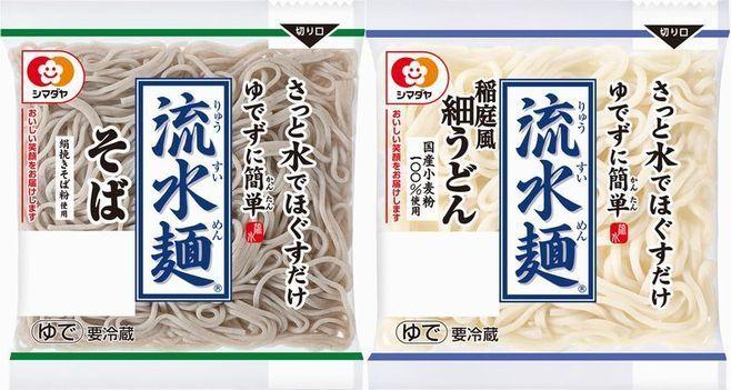 流水麺「そば」「稲庭風細うどん」(賞味期間10日のセミLLタイプ)