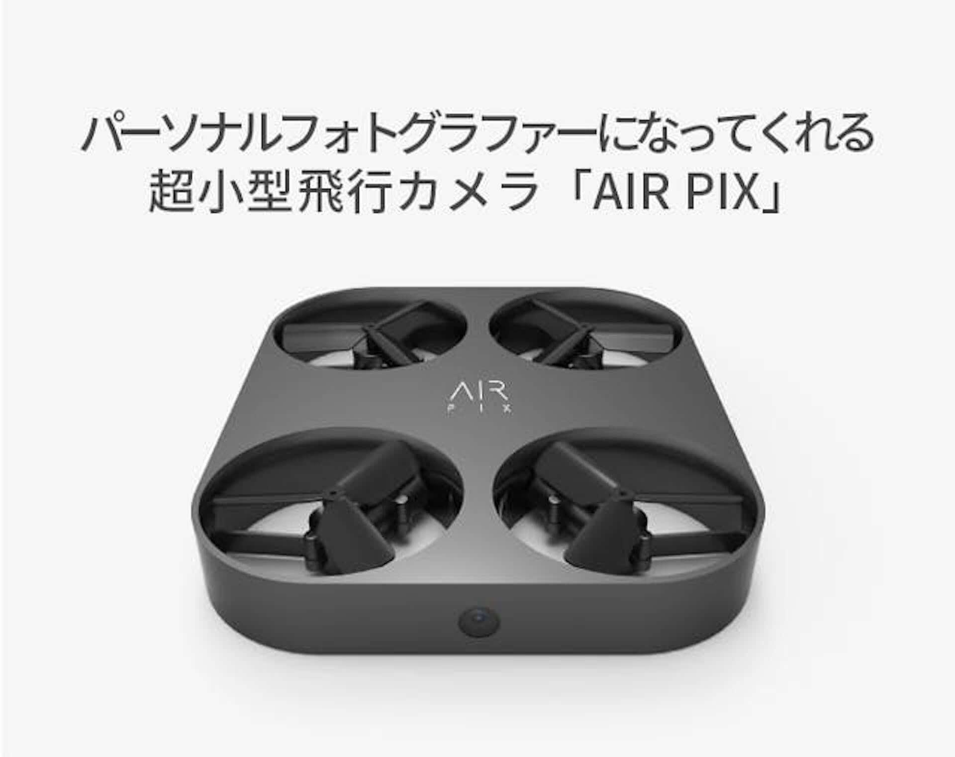 airpix_12