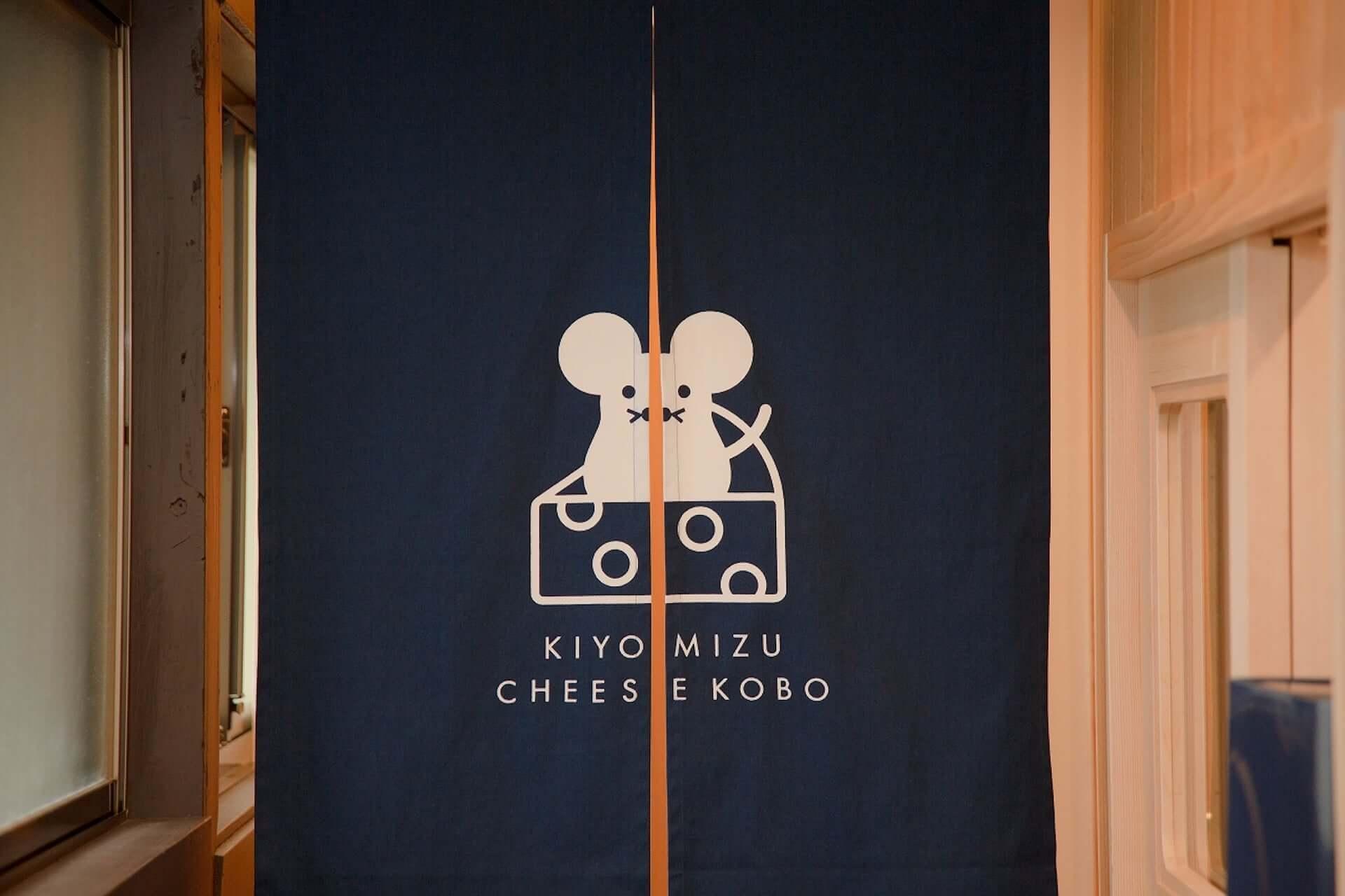 cheese-tea_6