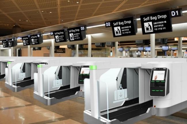 ※『Smart Check-in』ゾーンに設置される自動手荷物預け機(イメージ)