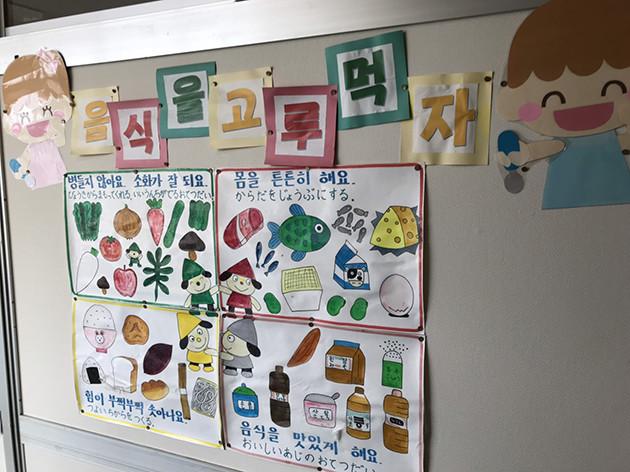 関係者からは「政府は朝鮮幼稚園外しのために各種学校全体を外した」との声も聞かれる