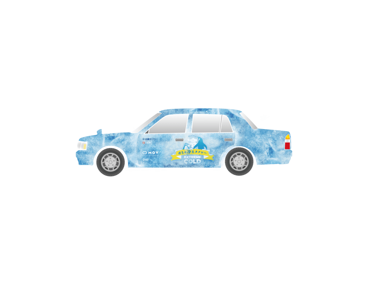 車内は極寒!猛暑の大阪で「めちゃ冷えタクシー」が期間限定で無料運行