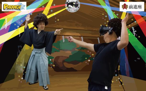 VRを装着すれば、そこはディスコ。目の前には狂言の師匠。リズムに合わせて、師匠のセリフと動きを真似しよう!