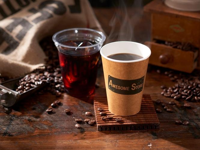 オーサムオーガニックコーヒー(アイス/ホット)