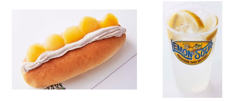 マロンのフルーツドッグ(税込500円)、オリジナルレモンサワー(税込700円)