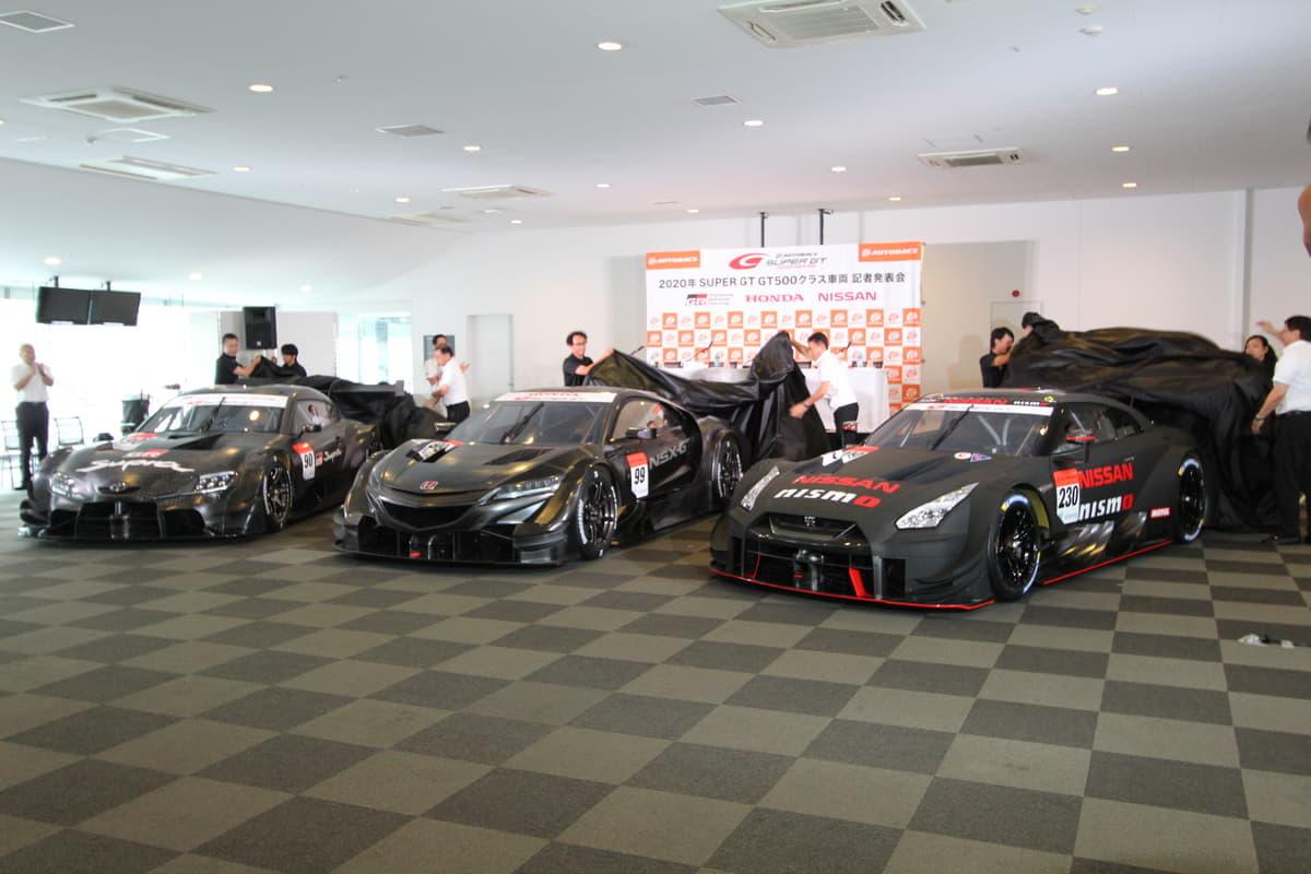 2020シーズンのSUPER GT参戦のスープラ、NSX、GT-RのGT500マシン