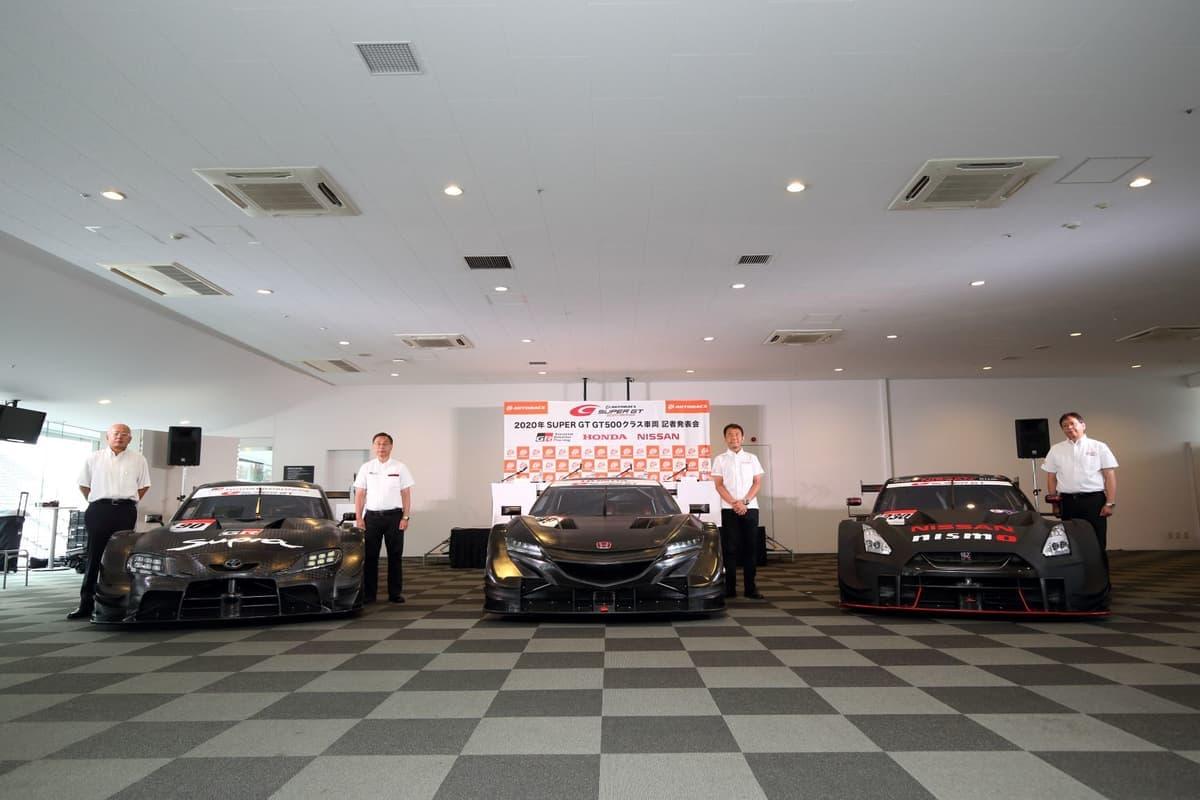 【SUPER GT】新型GT500マシンを発表、ホンダNSXはレース車両規則でFR駆動方式へ