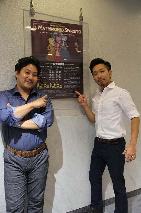 今年もみつなかオペラは凄いですよ。ぜひお越しください! (C)H.isojima
