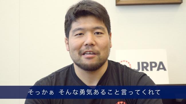 日本ラグビーフットボール選手会・会長 畠山健介氏
