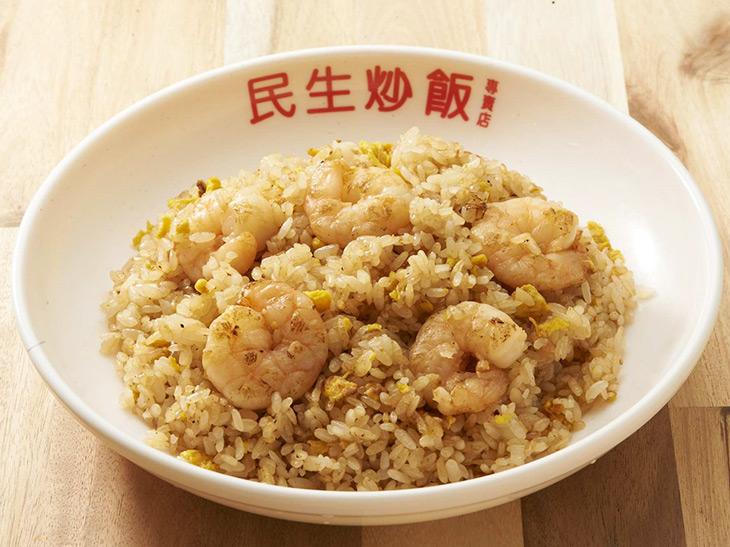 蝦仁炒飯(シャーレンチャオファン) 950円
