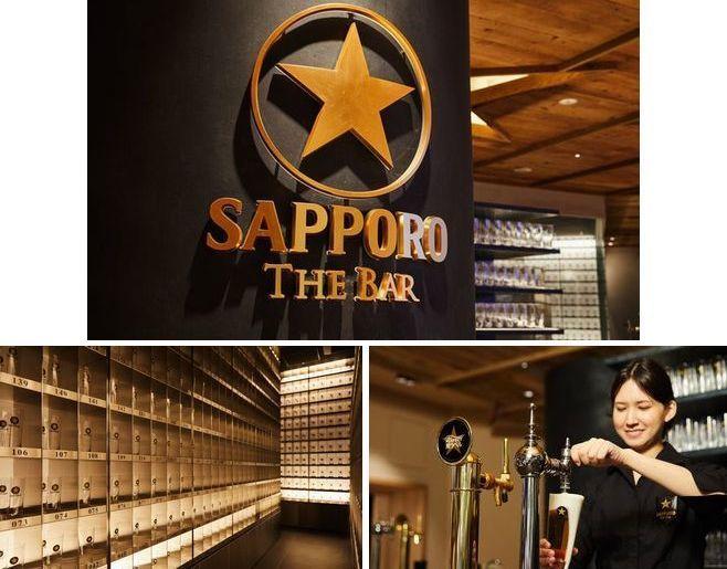 銀座「サッポロ生ビール黒ラベル THE BAR〈ザ・バー〉」には年間保管料500円でマイグラスを置ける