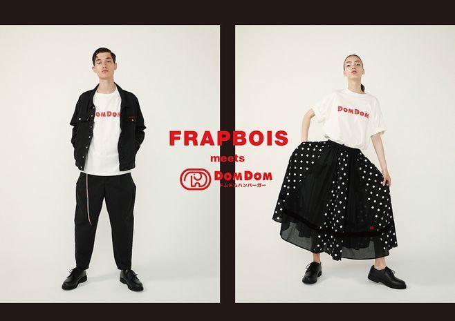 ドムドムハンバーガーと「FRAPBOIS」のコラボアイテム