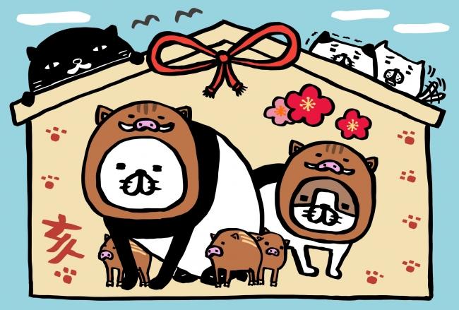 スティーヴン★スピルハンバーグ「パンダと犬」絵馬カード