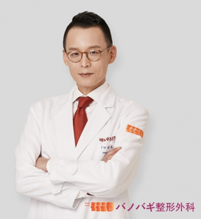 顔面輪郭形成術・両顎手術専門医 「パク・ジョンリム院長」
