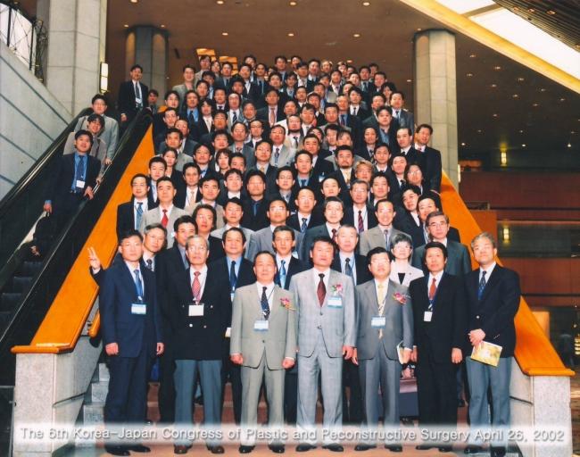 第6回日韓美容整形議会学術交流記念写真