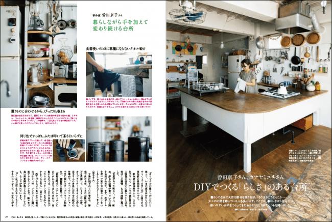 DIYでつくる「らしさ」のある台所