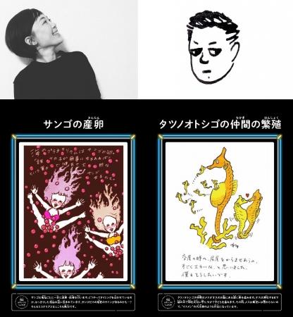 チルチッタ・横山寛多