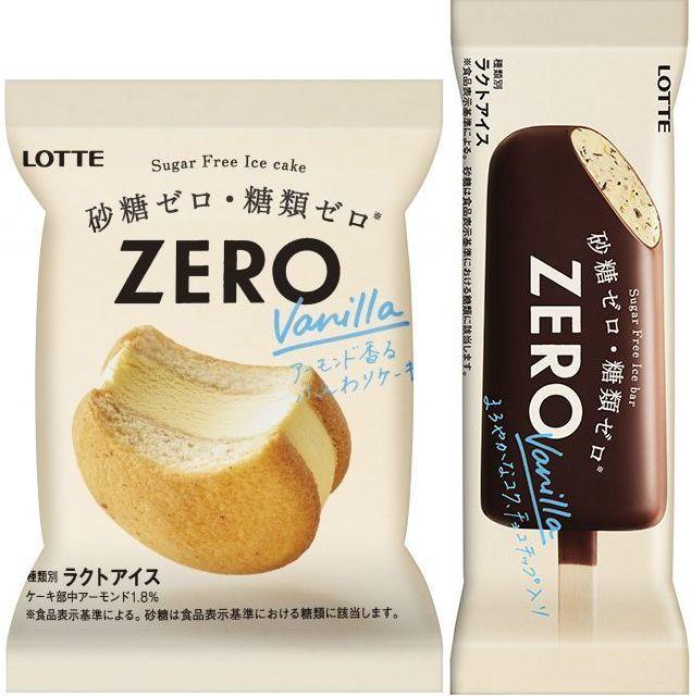 ロッテ「ZERO チョコアイスバー」「ZERO アイスケーキ」