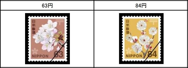 出典元:日本郵便プレスリリース