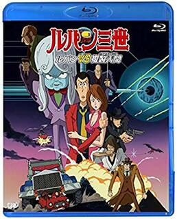 Amazon.co.jp   ルパン三世「ルパンVS複...