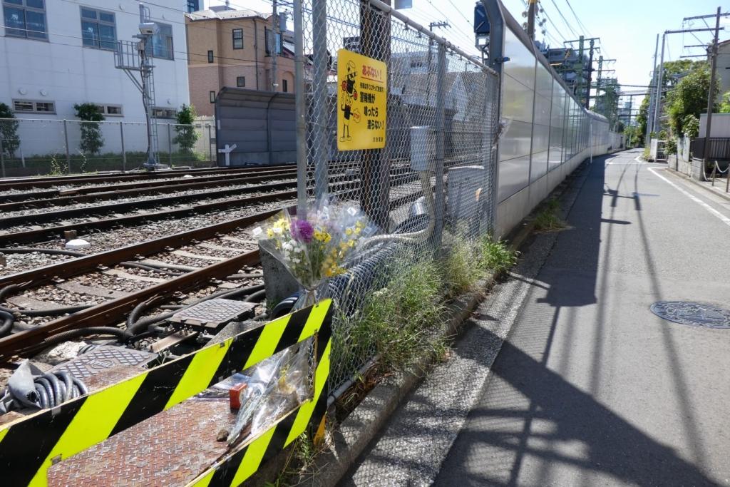 京浜急行電鉄本線