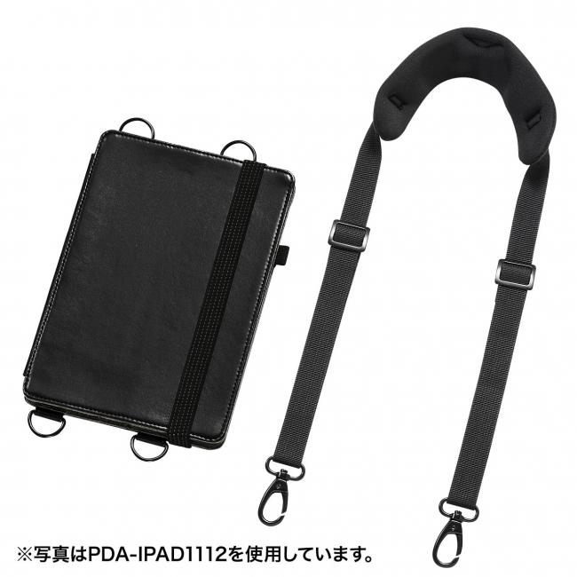 PDA-IPAD1512